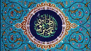 TasvirShakhes-Sadighi-13960512-407-sireye-siyasiye-emam-Reza-(AS)-Thaqalain_IR