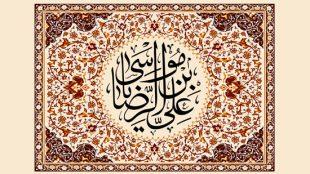 TasvirShakhes-Sadighi-13960512-418-zende-shodane-shir-be-mojeze-emam-Reza-(AS)-Thaqalain_IR