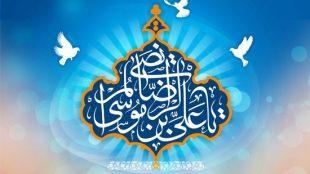 TasvirShakhes-Sadighi-13960512-419-sade-zistiye-emam-Reza-(AS)-Thaqalain_IR