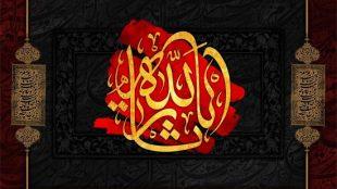 TasvirShakhes-SherAshoraei-021-Thaqalain_IR