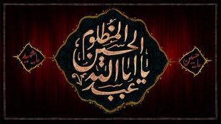 TasvirShakhes-SherAshoraei-029-Thaqalain_IR
