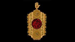 TasvirShakhes-SherAshoraei-031-Thaqalain_IR