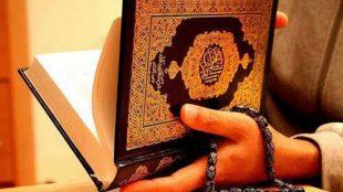 TasvirShakhes-TasvirShakhes-PorseshVaPasokh-Quran-678-Thaqalain-IR