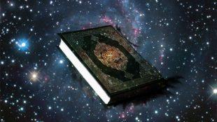 TasvirShakhes-TasvirShakhes-PorseshVaPasokh-Quran-694-Thaqalain-IR