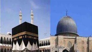 TasvirShakhes-TasvirShakhes-PorseshVaPasokh-Quran-711-Thaqalain-IR