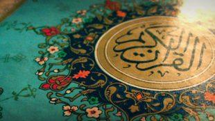TasvirShakhes-TasvirShakhes-PorseshVaPasokh-Quran-745-Thaqalain-IR
