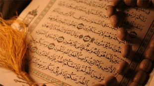 TasvirShakhes-TasvirShakhes-PorseshVaPasokh-Quran-746-Thaqalain-IR