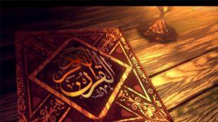 TasvirShakhes-TasvirShakhes-PorseshVaPasokh-Quran-748-Thaqalain-IR