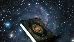TasvirShakhes-TasvirShakhes-PorseshVaPasokh-Quran-749-Thaqalain-IR