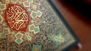 TasvirShakhes-TasvirShakhes-PorseshVaPasokh-Quran-750-Thaqalain-IR