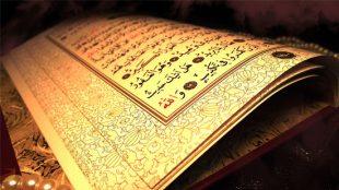 TasvirShakhes-TasvirShakhes-PorseshVaPasokh-Quran-757-Thaqalain-IR