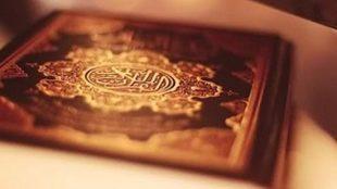 TasvirShakhes-TasvirShakhes-PorseshVaPasokh-Quran-783-Thaqalain-IR