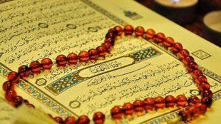 TasvirShakhes-TasvirShakhes-PorseshVaPasokh-Quran-787-Thaqalain-IR