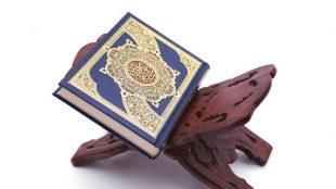 TasvirShakhes-TasvirShakhes-PorseshVaPasokh-Quran-789-Thaqalain-IR