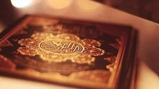 TasvirShakhes-TasvirShakhes-PorseshVaPasokh-Quran-791-Thaqalain-IR