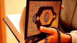 TasvirShakhes-TasvirShakhes-PorseshVaPasokh-Quran-799-Thaqalain-IR