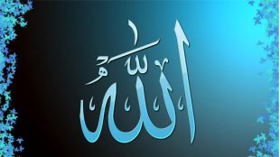 TasvirShakhes-TasvirShakhes-PorseshVaPasokh-Quran-826-Thaqalain-IR