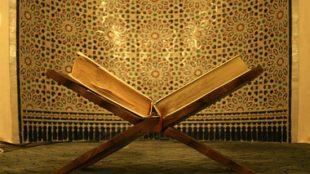 TasvirShakhes-TasvirShakhes-PorseshVaPasokh-Quran-840-Thaqalain-IR