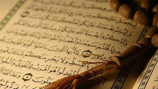 TasvirShakhes-TasvirShakhes-PorseshVaPasokh-Quran-852-Thaqalain-IR