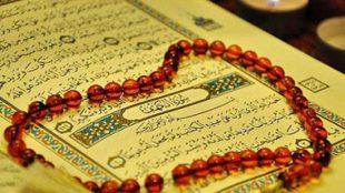 TasvirShakhes-TasvirShakhes-PorseshVaPasokh-Quran-874-Thaqalain-IR