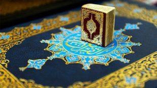 TasvirShakhes-TasvirShakhes-PorseshVaPasokh-Quran-900-Thaqalain-IR