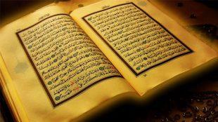 TasvirShakhes-TasvirShakhes-PorseshVaPasokh-Quran-906-Thaqalain-IR