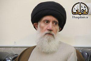 Fateminia-13960907-Sahifeh86-ThaqalainSite (2)