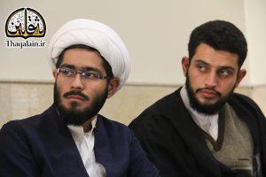 Mohseni-13960901-FeghhHadis-Thaqalain_Ir (3)