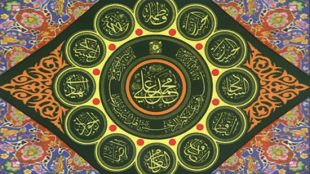 TasvirShakhes-Kashani-13960631-08-mazloumiyate-ahle-beyt-(AS)-dar-jamee-Thaqalain_IR