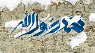 TasvirShakhes-PorseshVaPasokh-AhleBeyt-354-Thaqalain_IR