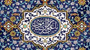 TasvirShakhes-PorseshVaPasokh-AhleBeyt-396-Thaqalain_IR