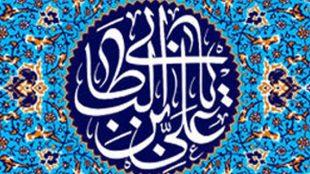 TasvirShakhes-PorseshVaPasokh-AhleBeyt-412-Thaqalain_IR