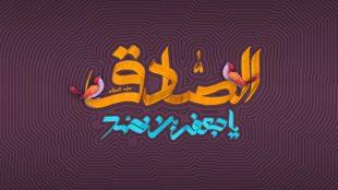 TasvirShakhes-PorseshVaPasokh-AhleBeyt-424-Thaqalain_IR