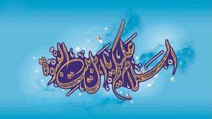 TasvirShakhes-Sadighi-13960613-428-emtehane-elahi-baraye-anbiya-Thaqalain_IR
