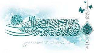 TasvirShakhes-Sadighi-13960613-430-ahamiyate-emam-shenasi-Thaqalain_IR