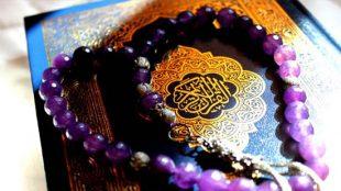 TasvirShakhes-TasvirShakhes-PorseshVaPasokh-Quran-1004-Thaqalain-IR