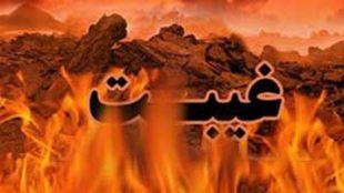 TasvirShakhes-TasvirShakhes-PorseshVaPasokh-Quran-1017-Thaqalain-IR