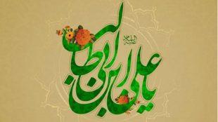 TasvirShakhes-TasvirShakhes-PorseshVaPasokh-Quran-1018-Thaqalain-IR
