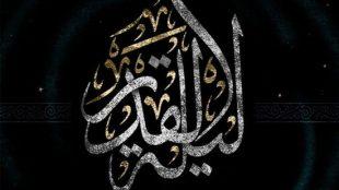 TasvirShakhes-TasvirShakhes-PorseshVaPasokh-Quran-1019-Thaqalain-IR