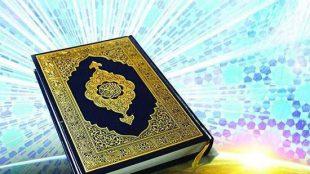 TasvirShakhes-TasvirShakhes-PorseshVaPasokh-Quran-1023-Thaqalain-IR
