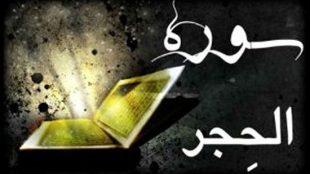 TasvirShakhes-TasvirShakhes-PorseshVaPasokh-Quran-1030-Thaqalain-IR