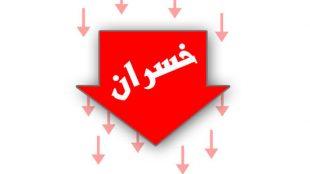 TasvirShakhes-TasvirShakhes-PorseshVaPasokh-Quran-1031-Thaqalain-IR