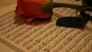 TasvirShakhes-TasvirShakhes-PorseshVaPasokh-Quran-1034-Thaqalain-IR