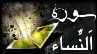 TasvirShakhes-TasvirShakhes-PorseshVaPasokh-Quran-1035-Thaqalain-IR
