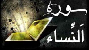 TasvirShakhes-TasvirShakhes-PorseshVaPasokh-Quran-1096-Thaqalain-IR