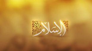 TasvirShakhes-TasvirShakhes-PorseshVaPasokh-Quran-1097-Thaqalain-IR