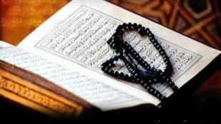 TasvirShakhes-TasvirShakhes-PorseshVaPasokh-Quran-1098-Thaqalain-IR
