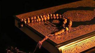 TasvirShakhes-TasvirShakhes-PorseshVaPasokh-Quran-1099-Thaqalain-IR
