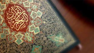 TasvirShakhes-TasvirShakhes-PorseshVaPasokh-Quran-1101-Thaqalain-IR