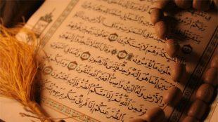 TasvirShakhes-TasvirShakhes-PorseshVaPasokh-Quran-1105-Thaqalain-IR
